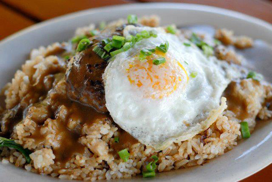Loco Moco Fried Rice