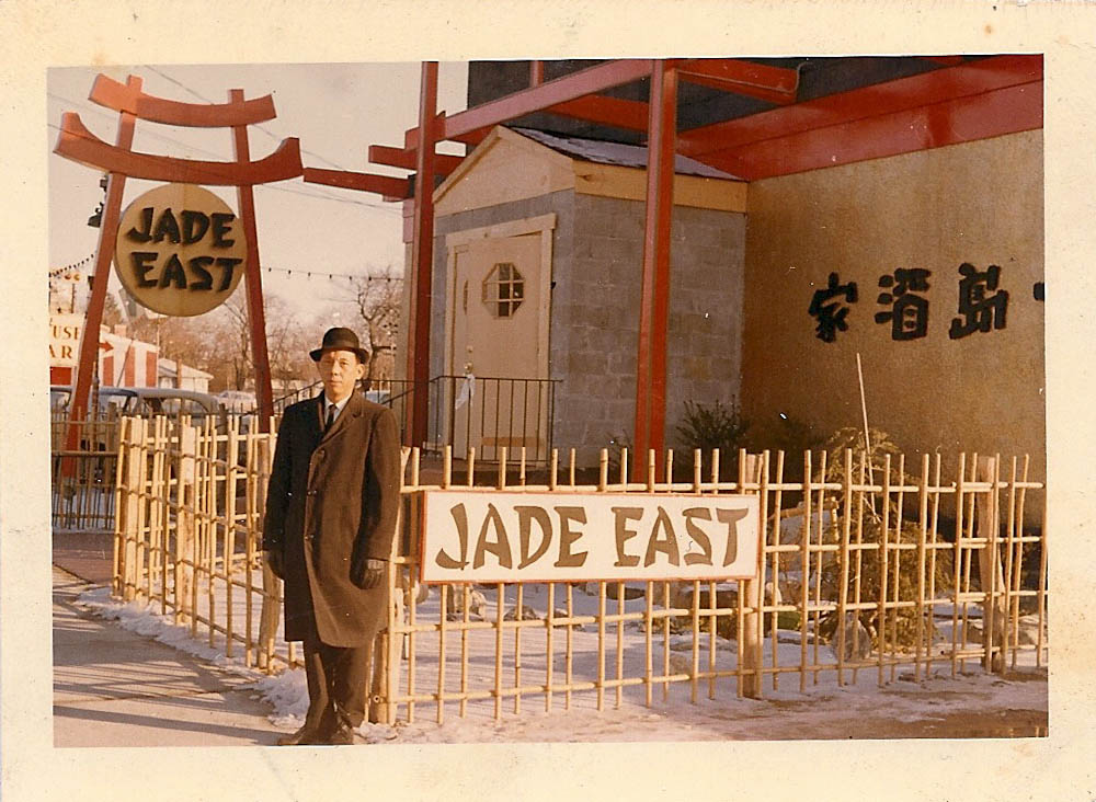 Antonio Lee, Jade East, Long Island (circa 1965)