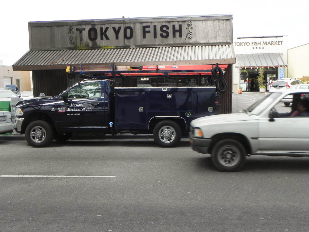 The Tokyo Fish Market in Berkeley has two main parts: the gift shop is in the original brick storefront, and the fish market and grocery store are in the building right behind it. Photo by Sara Bloomberg