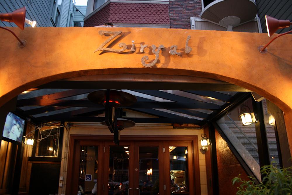 Ziryab. Photo: Lauren Sloss