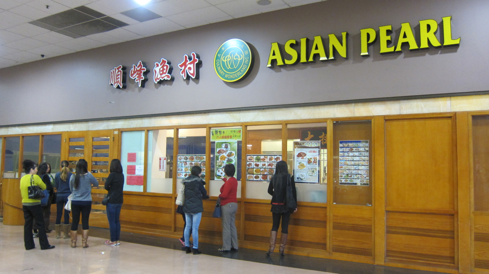 Asian Pearl