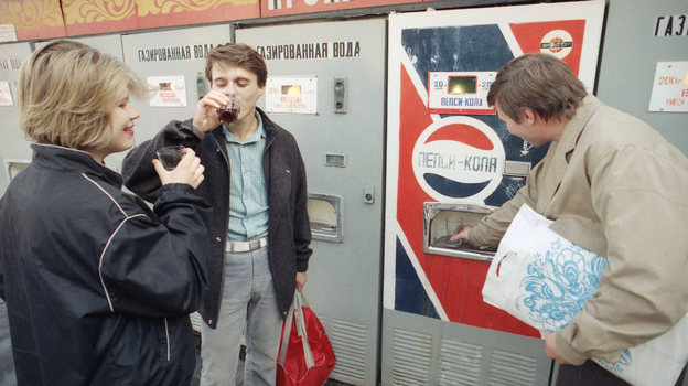 Pepsi was the first American consumer product to be manufactured and sold in the former Soviet Union. In 1991, Russians could buy the soda for 20 kopeks, about 10 cents. Photo: Peter Dejong/AP