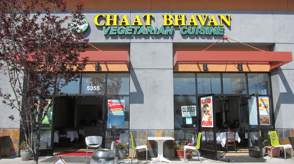 Chaat Bhavan Exterior