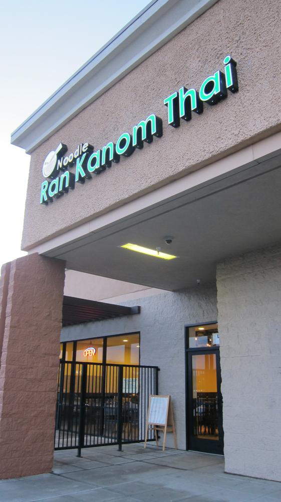 Ran Kanom Thai Noodle