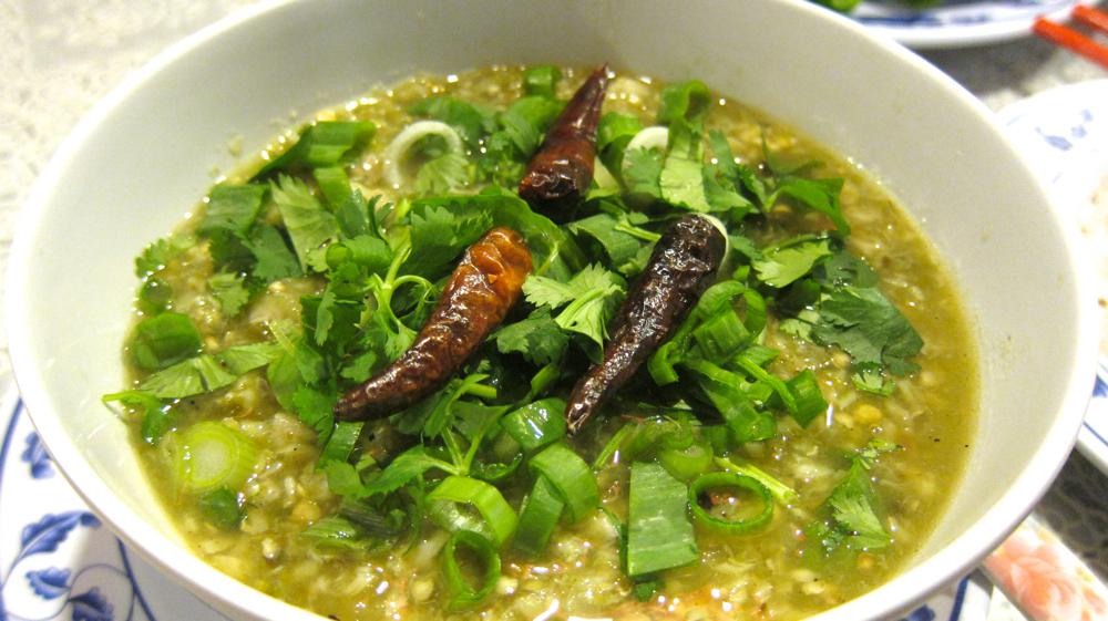Catfish stew with Thai eggplant
