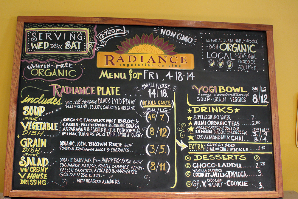 Radiance menu