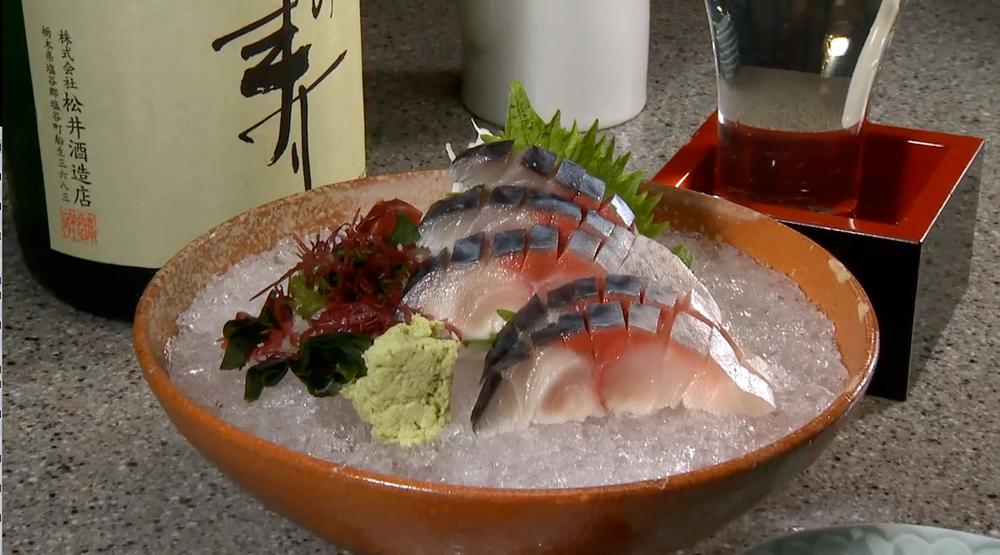 Mackerel sashimi at Hana Japanese Restaurant