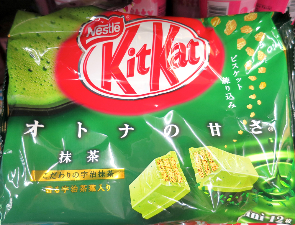 Matcha-flavored Kit-Kats for sale at Richmond's 99 Ranch Market. Photograph by Anneli Rufus