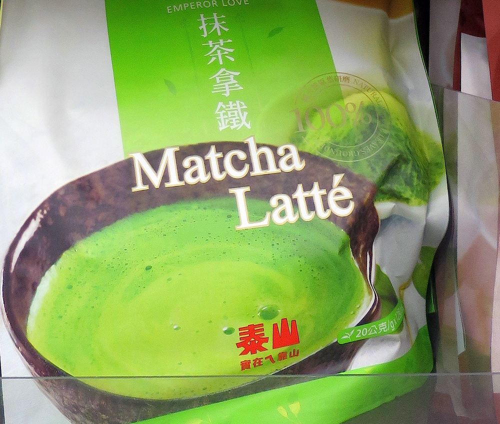 Matcha Latte mix, sold at Richmond's 99 Ranch Market. Photograph by Anneli Rufus