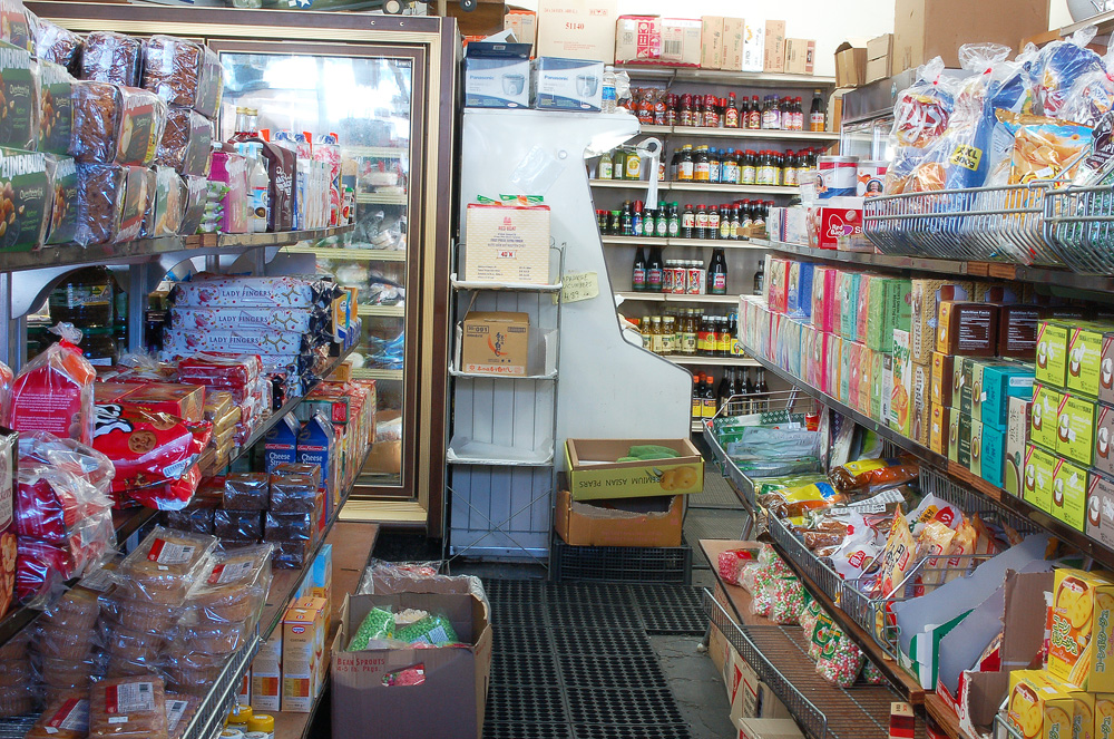 With only about 700 square feet of space in the store, the shelves at Nak's overflow with a variety of items. Photo: Susan Hathaway