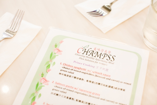 All meals on the CHAMPSS menu include a drink and a dessert of jello or fruit—all for only $3.50 suggested donation, including tax and tip.