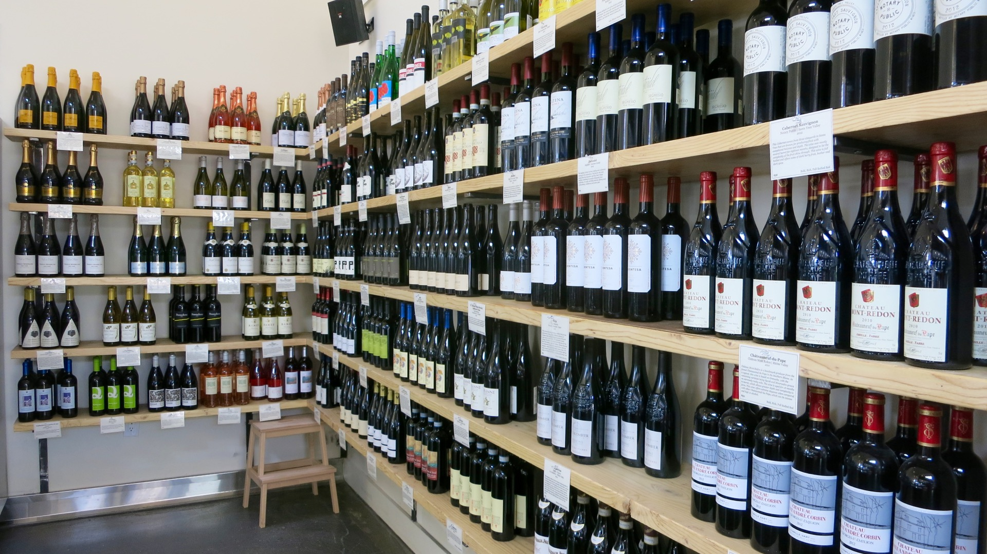 Walls of wine.