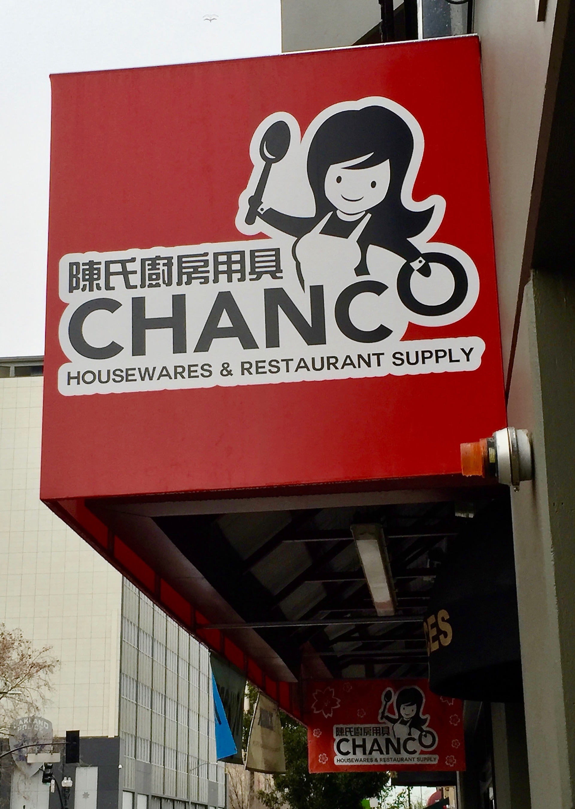 Chanco Housewares in Oakland Chinatown. Photo: Anna Mindess