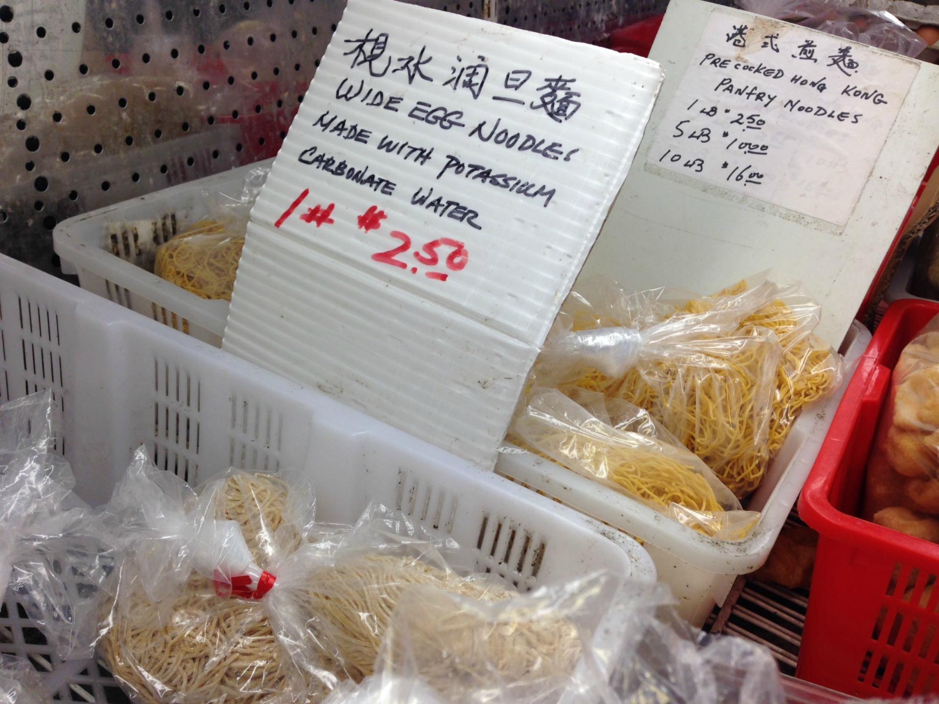 Wide egg noodles at Yuen Hop