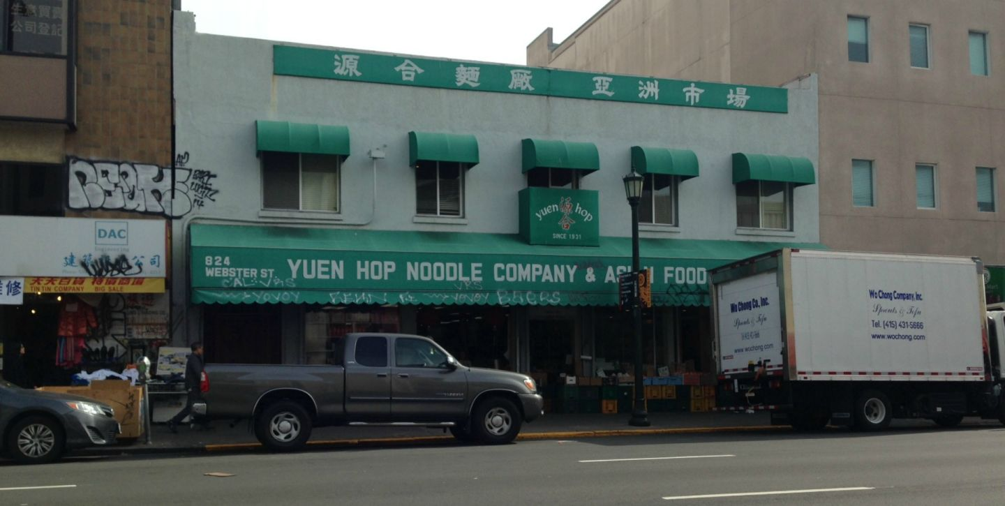 Where To Get the Best Fresh Noodles In Oakland