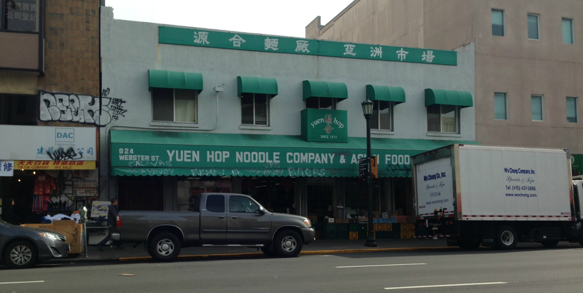 Yuen Hop in Oakland's Chinatown