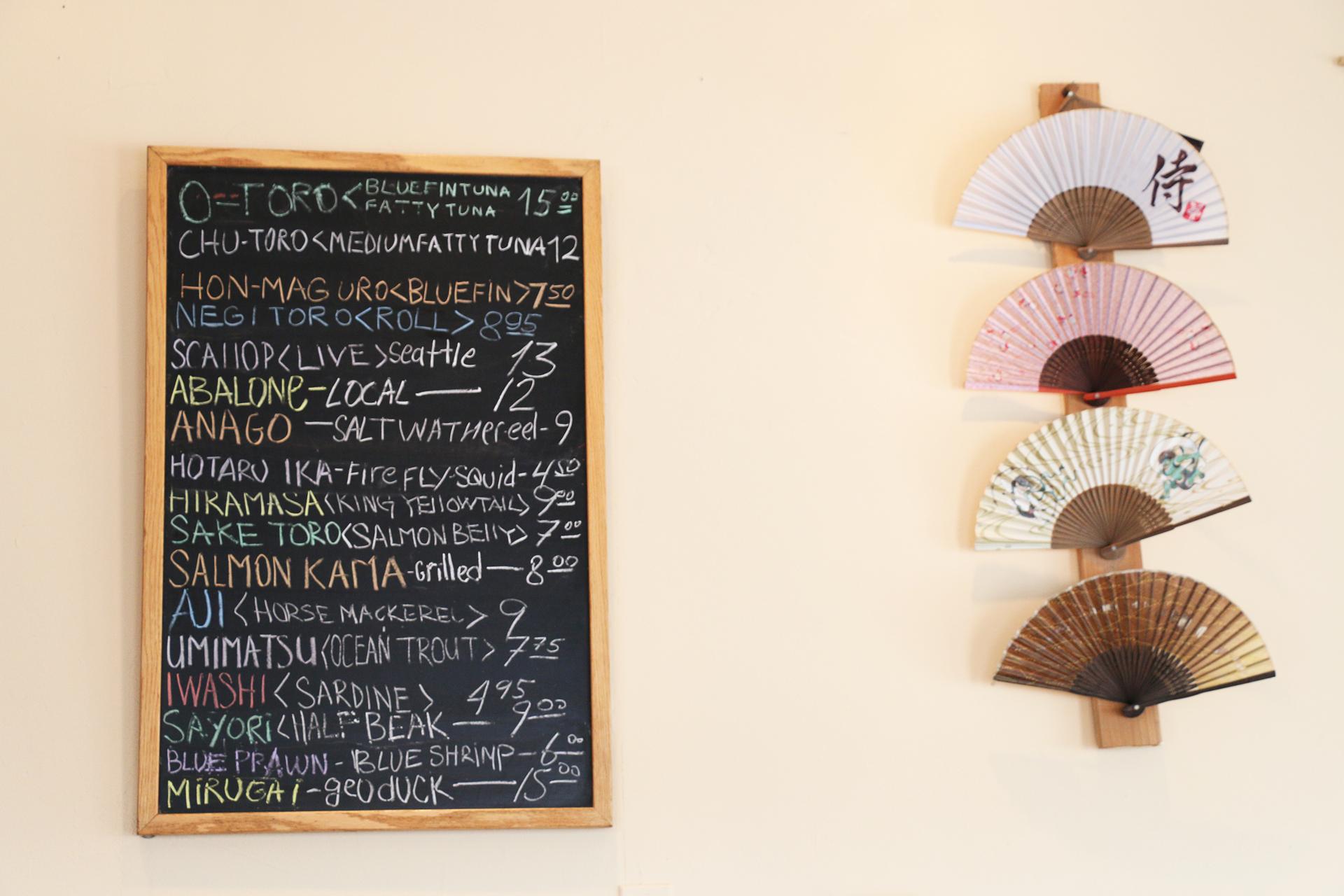 Kiku's menu of daily specials.