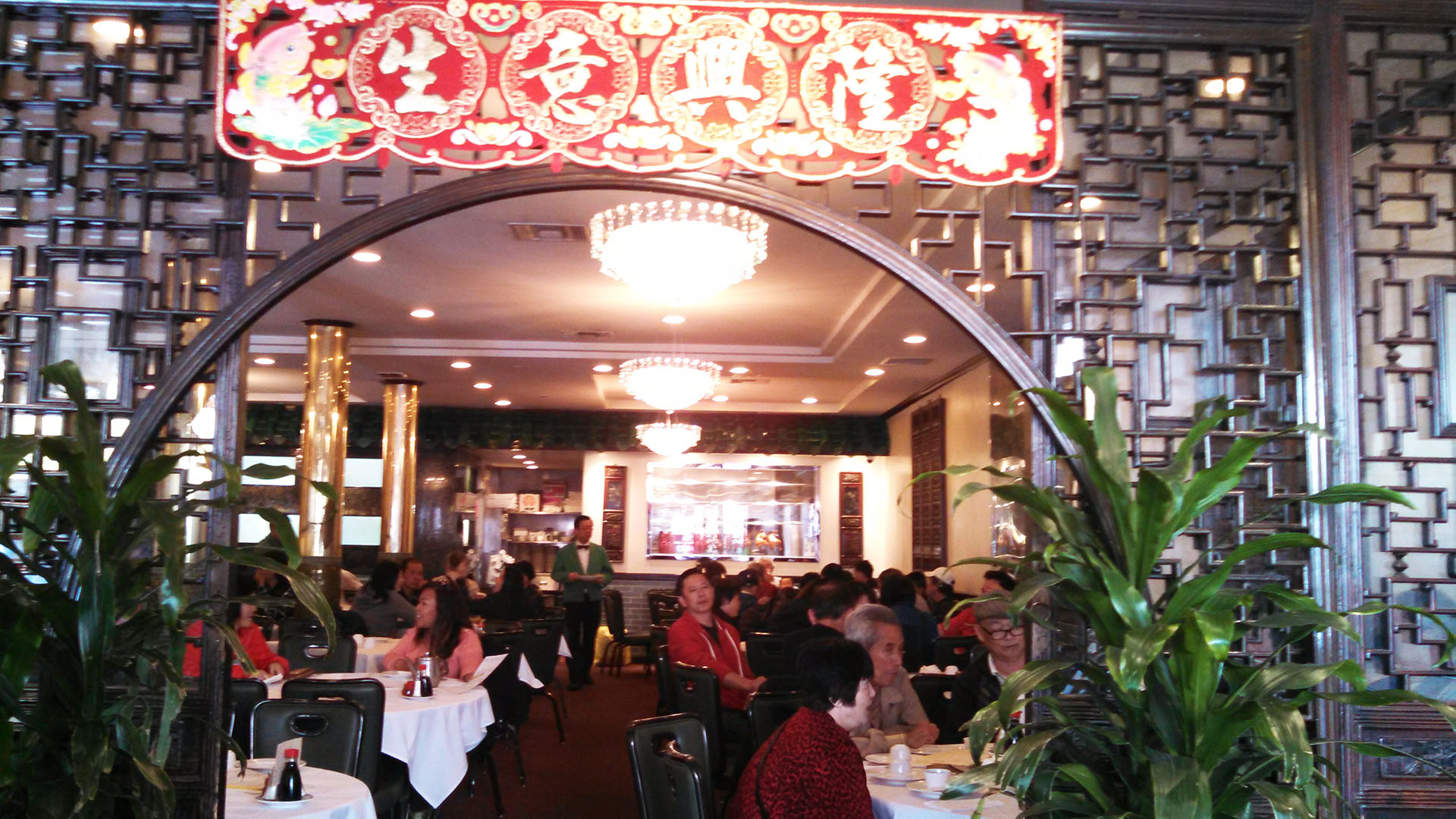 The Great Eastern dining room