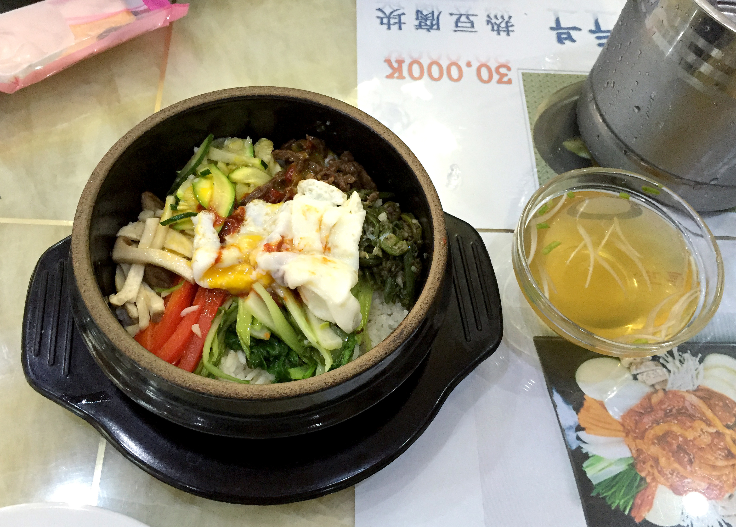 Traditional Korean dolsot bibimbap, as served at Laos' Pyongyang Restaurant.