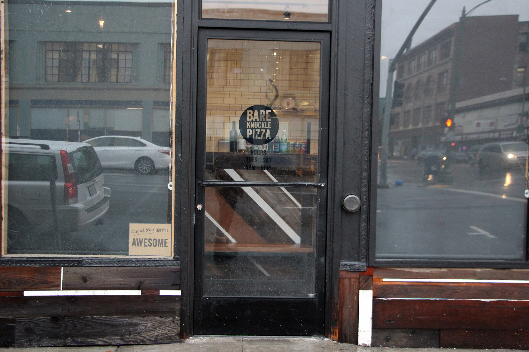 Bare Knuckle Pizza front door.