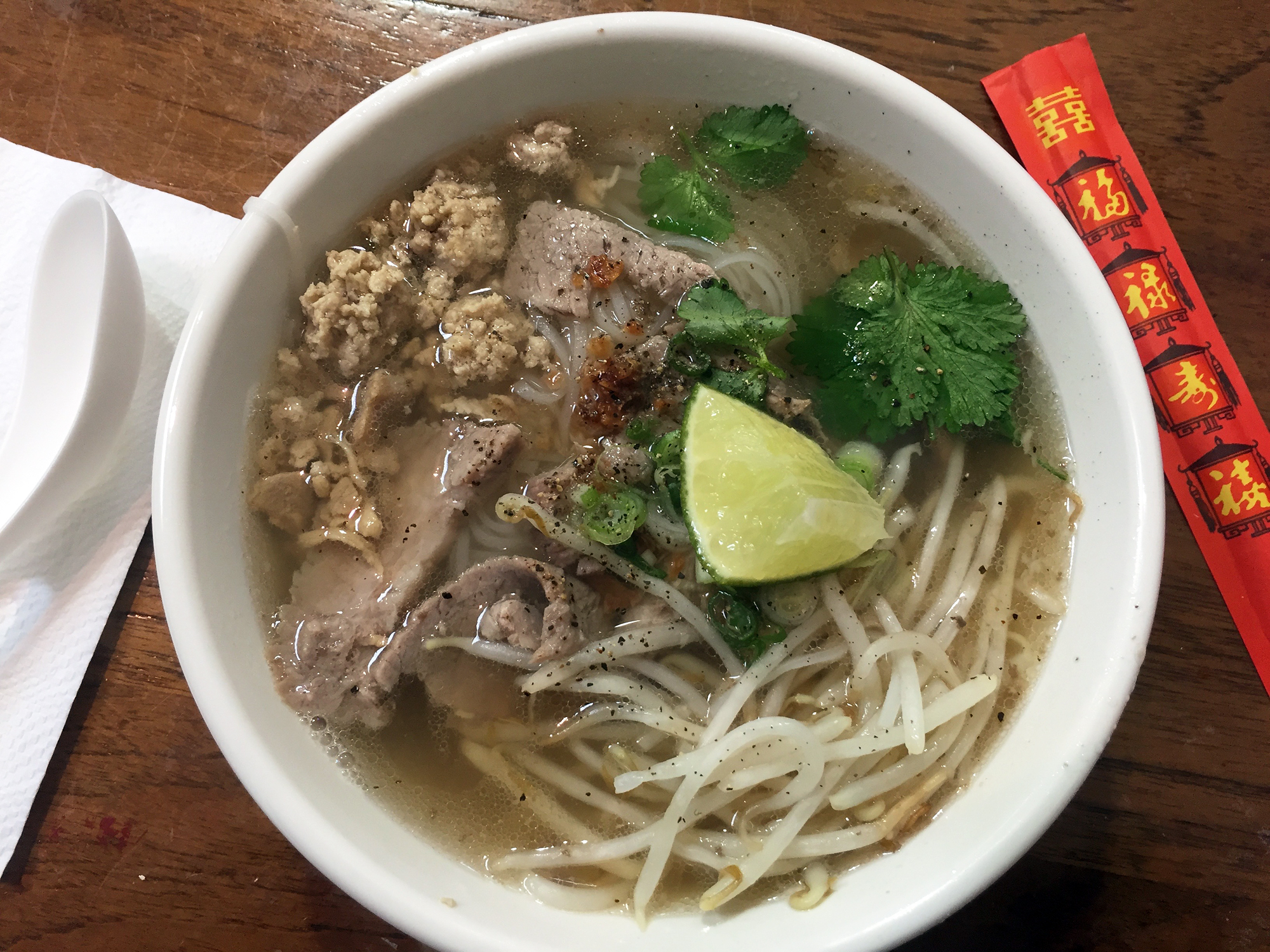 Noodle Soups Share Cambodian Culture at Nyum Bai | Bay ...