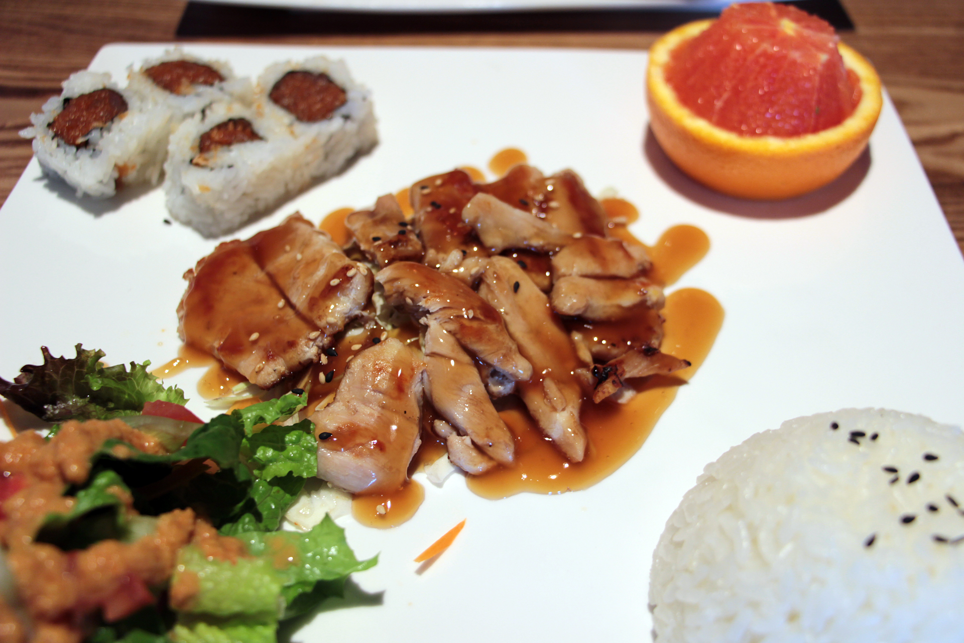 Chicken teriyaki lunch special.