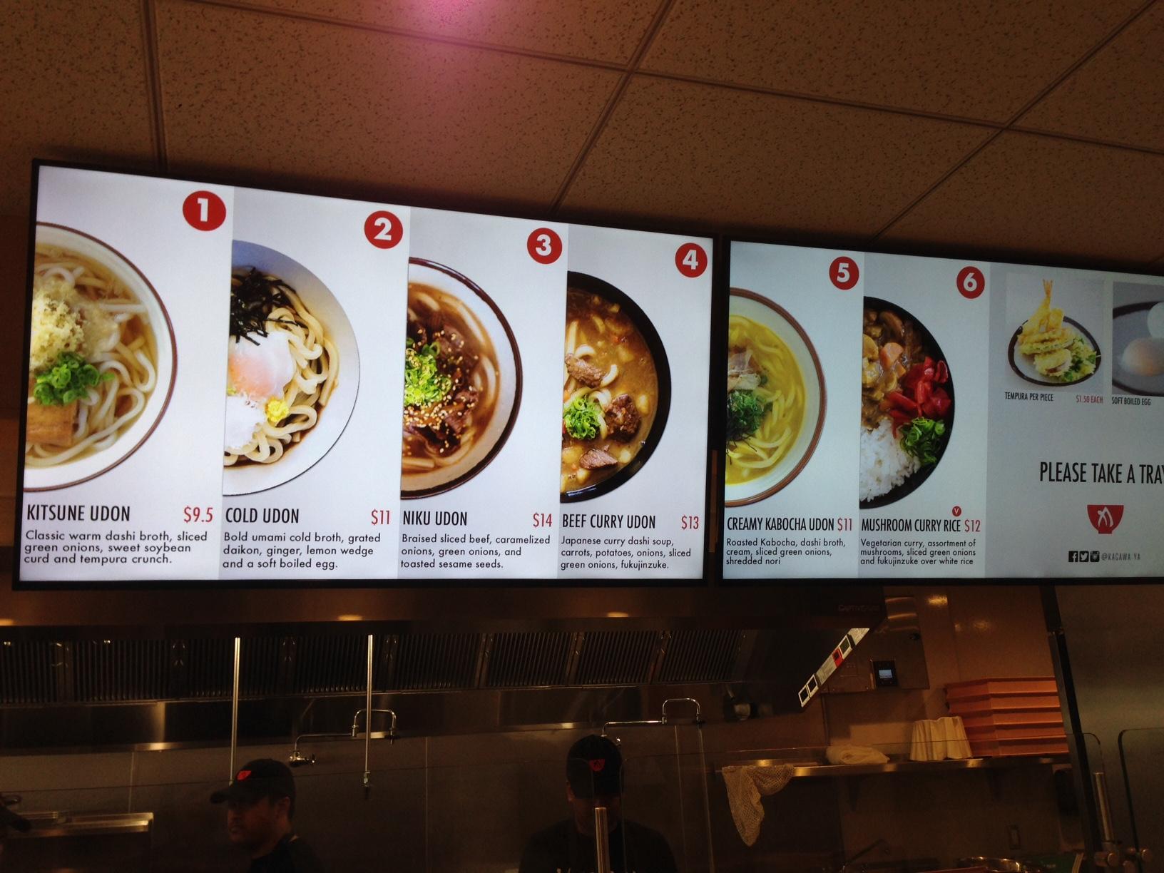 Kagawa-Ya's menu.