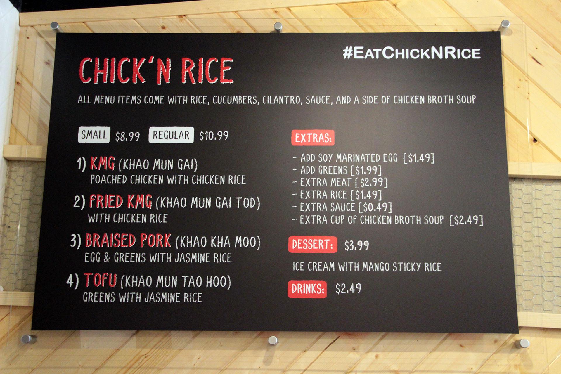 Chick'n Rice menu