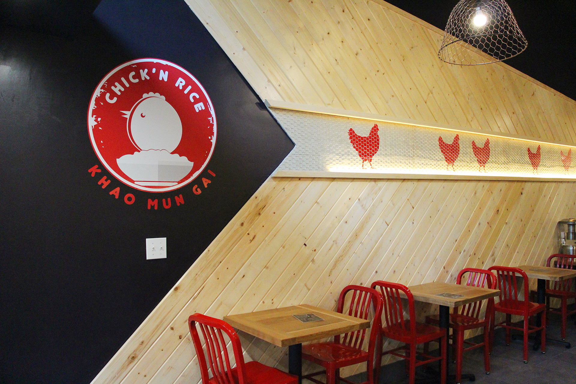Chick'n Rice interior