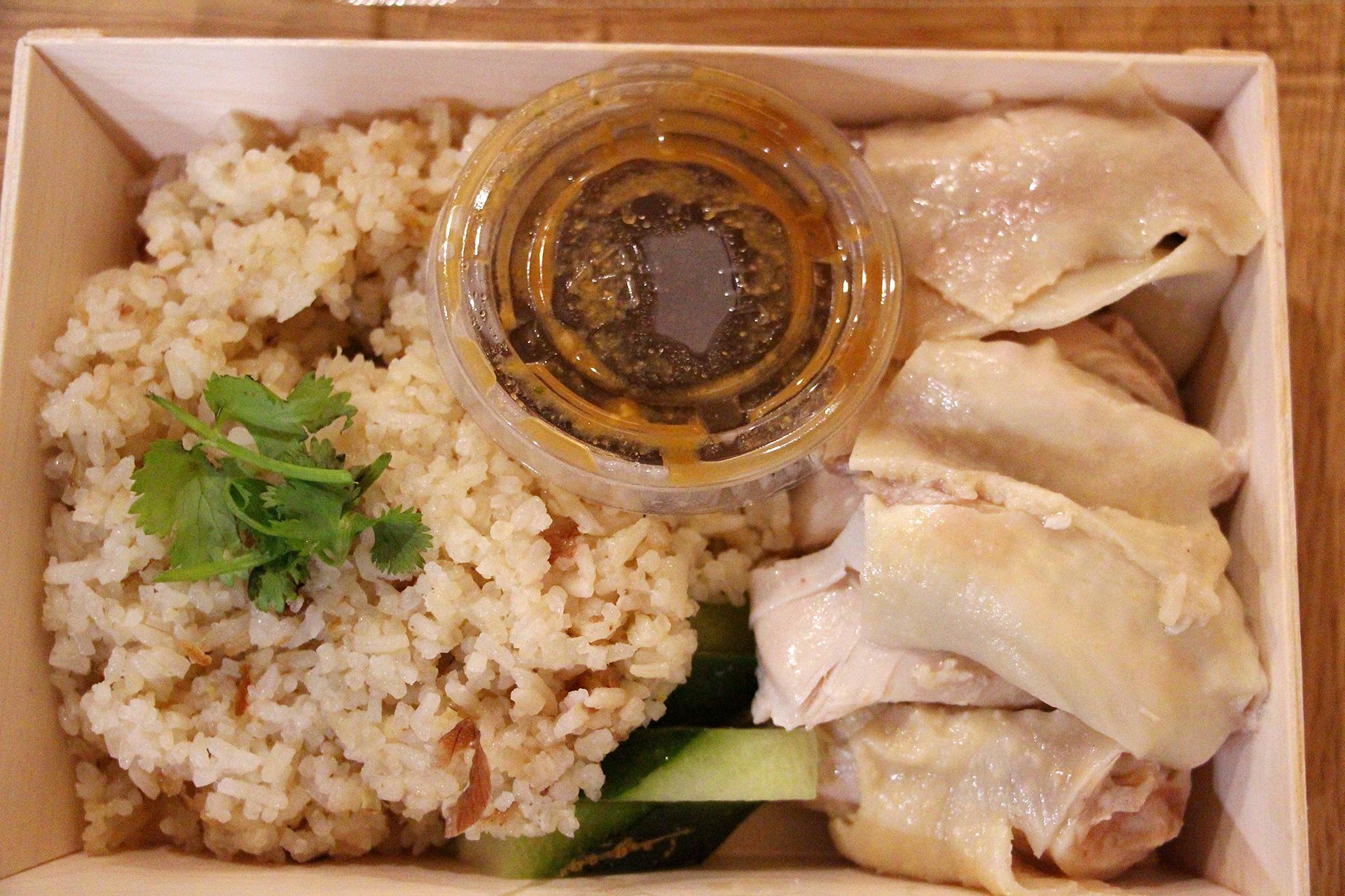 KMG - Khao Mun Gai