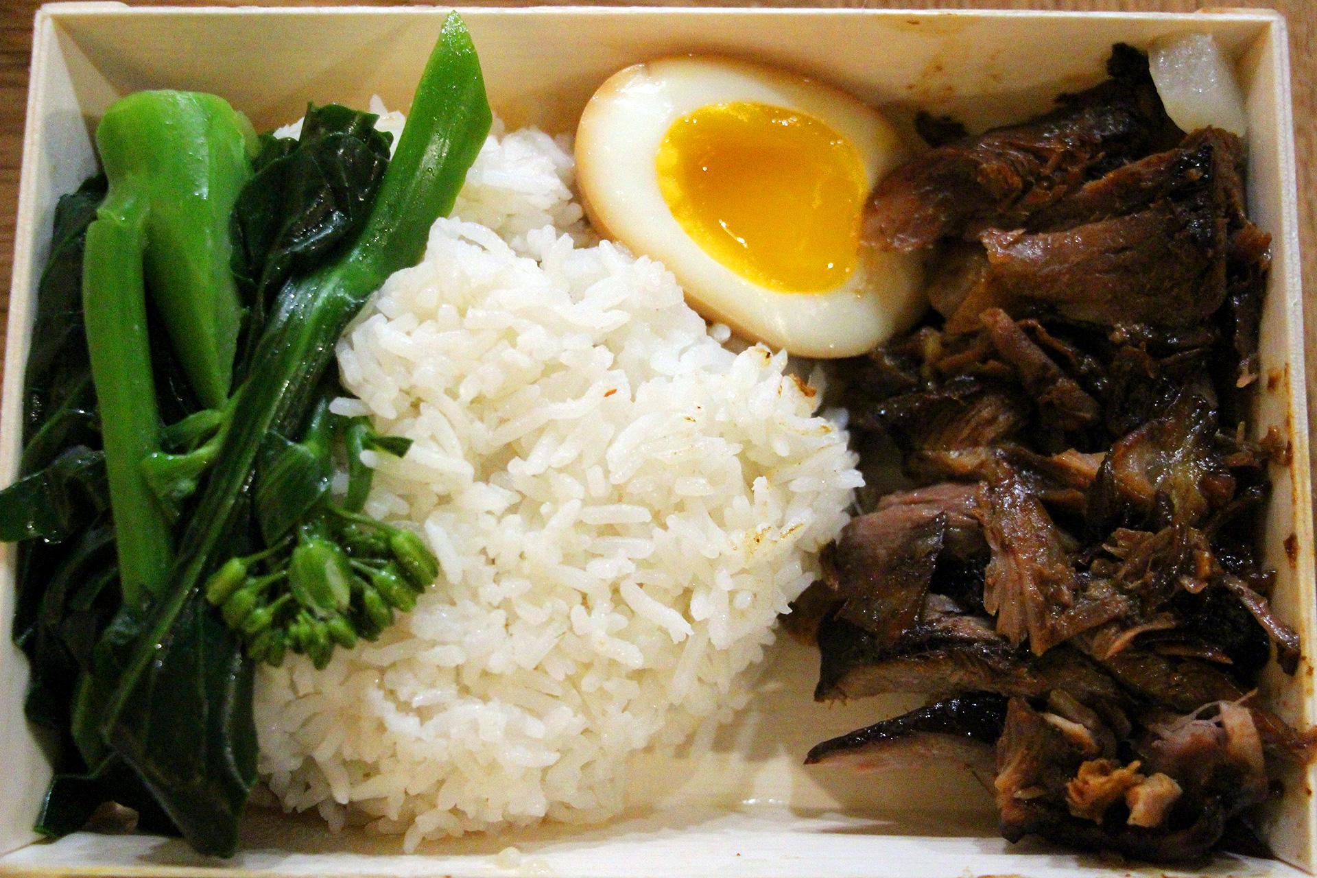 Braised Pork - Khao Kha Moo - with Egg & Greens with Jasmine Rice
