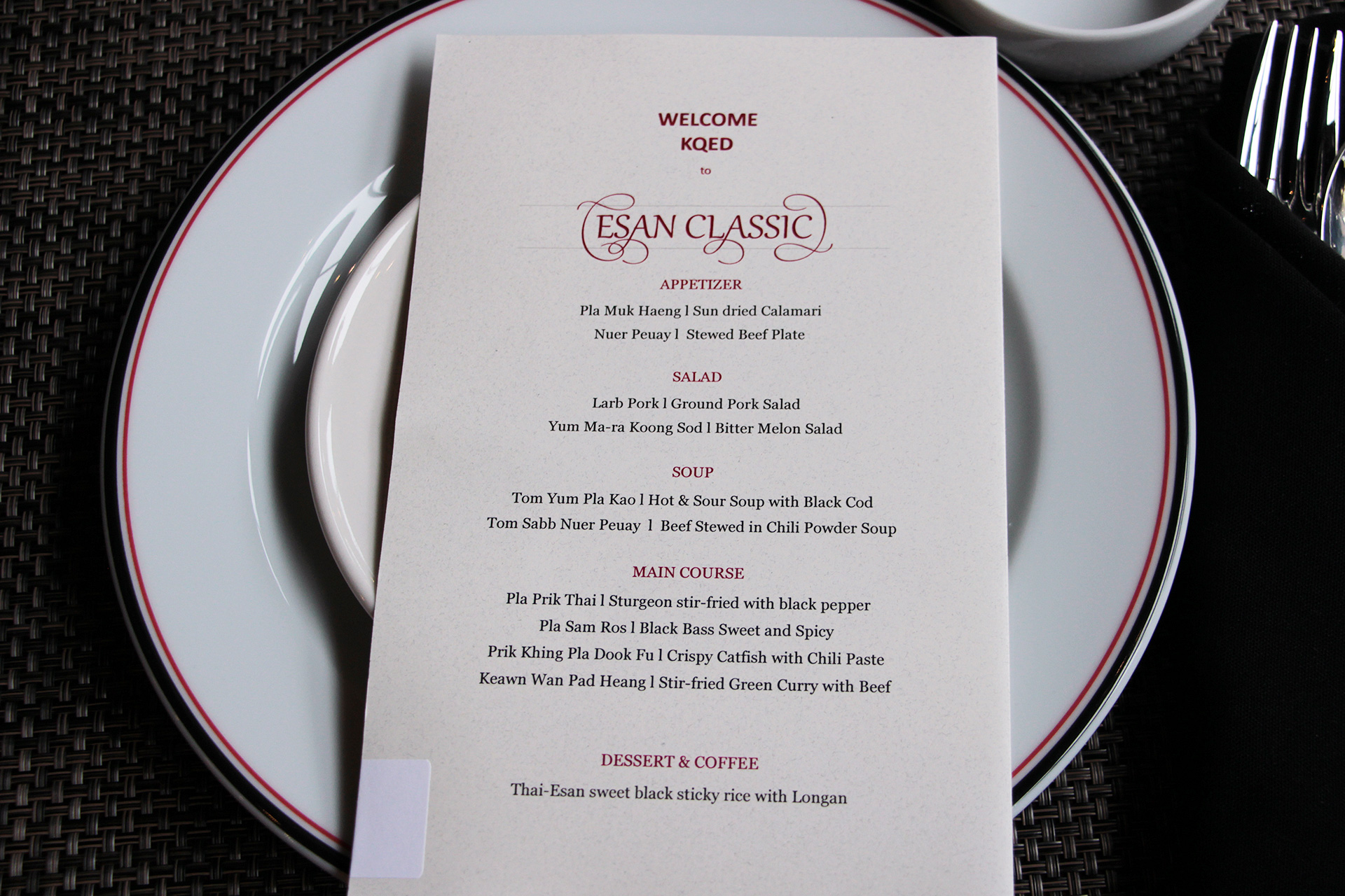 Esan Classic media preview menu.