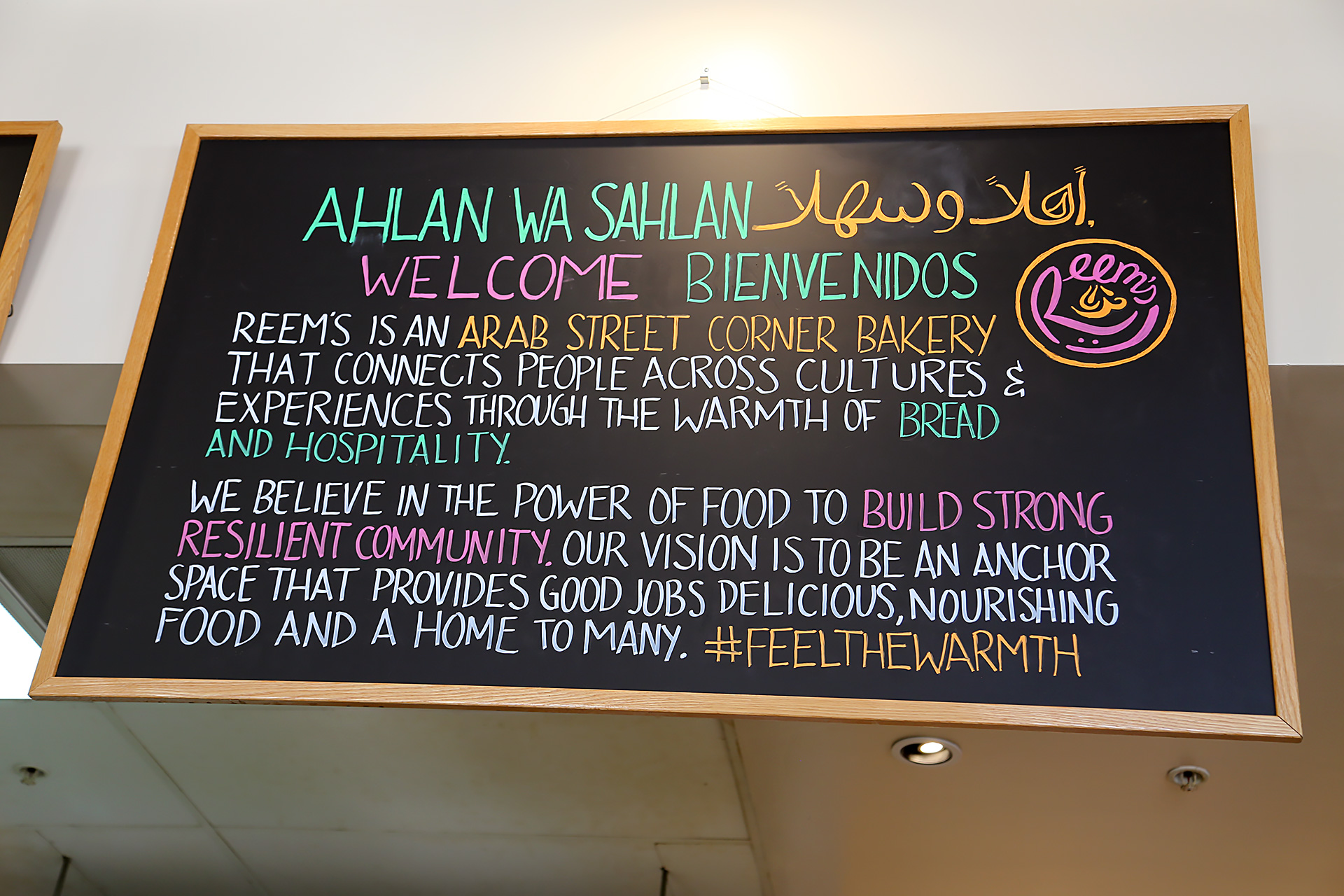 Welcome sign at Reem's.