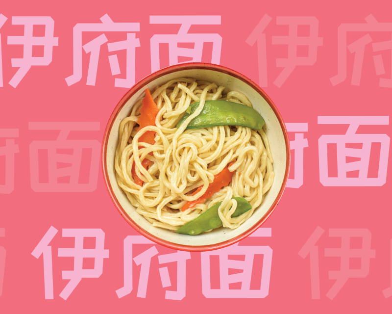 Bowl of long life noodles and illustration of Chinese characters