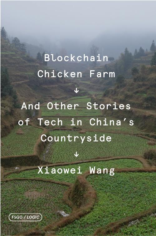 Blockchain Chicken Farm and other Stories of Tech in China's Countryside book cover