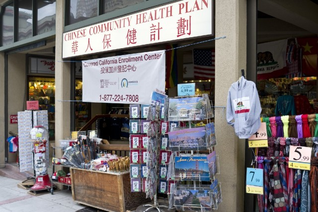 Chinese Community Health Plan's main office, in San Francisco's Chinatown. The historically Chinese-American HMO joined Covered California this year. (Marcus Teply/KQED)