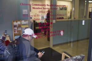 "The walk-in service center for CCHP members in San Francisco's Chinatown. ""We want to make sure the existing community is taken care of,"" says director of business development Larry Loo. ""To the extent that it broadens out, that's great."" (Marcus Teply/KQED)"