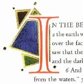 Initial I of the Bible, illuminated by Thomas Ingmire