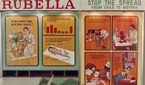rubella vaccine poster