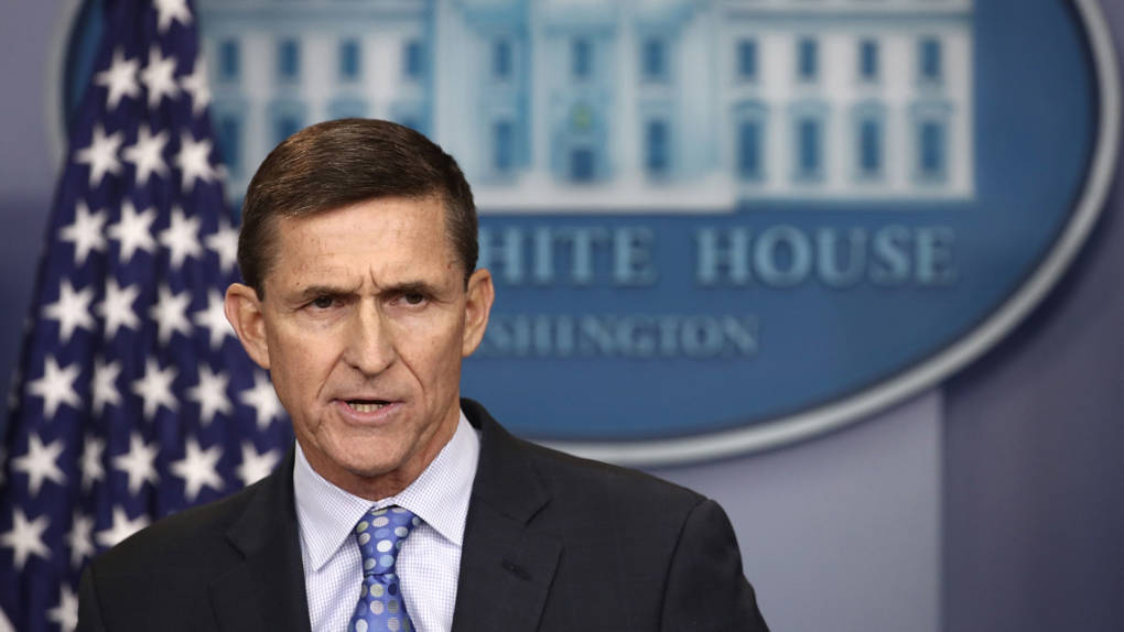 Flynn fired gambling casino who gives money without deposit