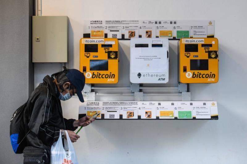Blockchain: Hype or Hope?